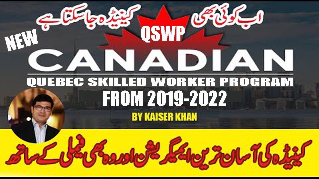 US H-1B Denied? Get Canada Skilled Workers Visa
